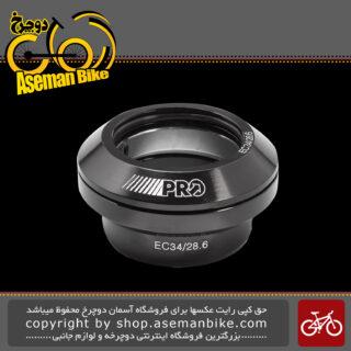 کاسه دوشاخ دوچرخه پرو مدل 0031 PRO Cartridge Headset Upper PRHS0031
