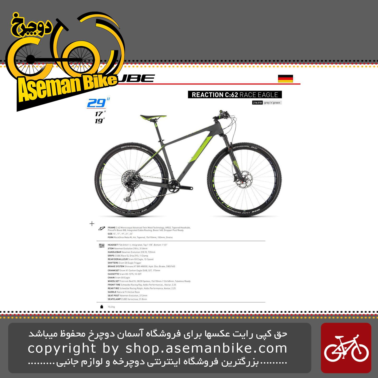 دوچرخه کوهستان کیوب مدل ری اکشن سی 62 ریس ایگل 29 2019 Cube Mountain Bicycle Reaction C:62 Race Eagle 29 2019