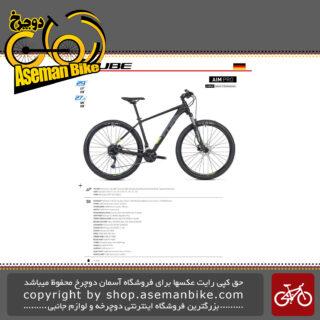 دوچرخه کوهستان کیوب مدل آیم پرو مشکی و زرد لایت سایز 27.5 2019 Cube Mountain Bike Aim Pro 27.5 2019