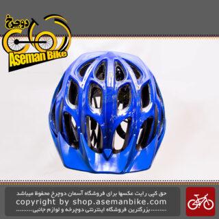 کلاه دوچرخه سواری جاینت مدل رلم 2.0 سایز 55 تا 59 سانتی متر Giant Bicycle Helmet Realm 2.0 55-59cm