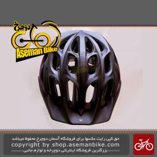 کلاه دوچرخه سواری جاینت مدل رلم سایز 59 تا 63 سانتی متر Giant Bicycle Helmet Realm 59-63cm