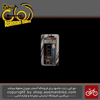 سیستم افزایش طول والو تیوب مدولار دوچرخه مکسیس Maxxis Bicycle Tubes Modular Valve System