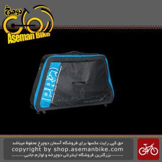 کیف مسافرتی دوچرخه پرو مدل مگا 0029 PRO Bike Travel Case Mega PRBA0029