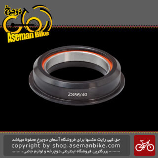 کارتریج کاسه دوشاخ دوچرخه پرو مدل 0051 PRO Cartridge Headset Lower PRHS0051