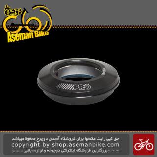 کارتریج کاسه دوشاخ دوچرخه پرو مدل 0036 PRO Cartridge Headset Upper Super Light PRHS0036