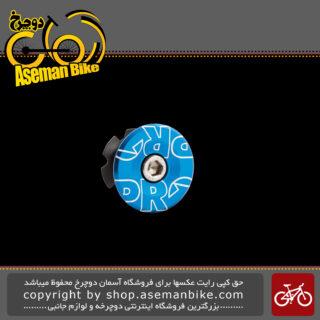 کاسه دوشاخ دوچرخه پرو مدل 0018 PRO Gap Cap Alloy PRHS0018
