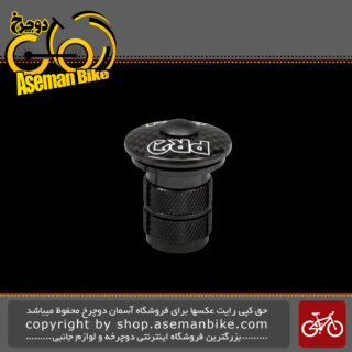 کاسه دوشاخ دوچرخه پرو کربن مدل 0080 PRO Gap Cap Expander 1 1/4