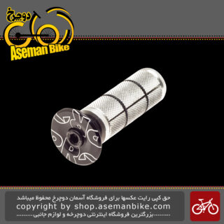 کاسه دوشاخ دوچرخه پرو مدل 0071 PRO Gap Cap Expander 1 1/8 PRHS0071