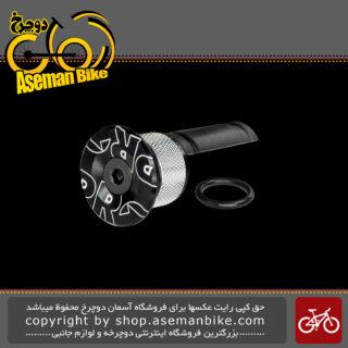 کاسه دوشاخ دوچرخه پرو مدل 0090 مخصوص ست برقی دی آی 2 شیمانو PRO Gap cap expander Di2 PRHS0090