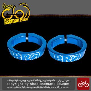 بست گریپ دوچرخه کوهستان پرو مدل 0088 PRO PRO Lock Ring Set PRAC0088