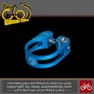 بست لوله زین دوچرخه پرو مدل 0063 PRO Performance Seatpost Clamp PRAC0063