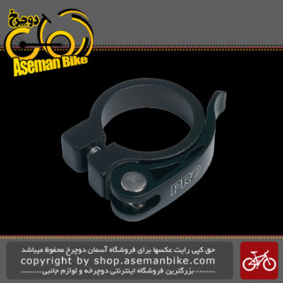 بست لوله زین دوچرخه پرو مدل 900111 PRO Quick Release Seatpost Clamp PR900111