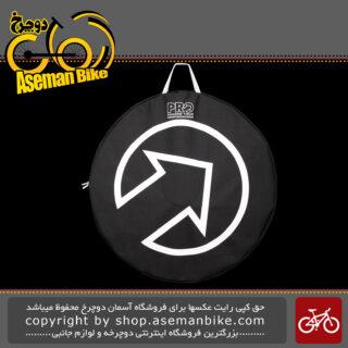 کیف مخصوص حمل چرخ های دوچرخه پرو مدل 0019 PRO Wheelbag PRBA0019