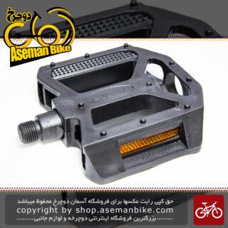 پدال رکاب دوچرخه مدل اچ اف 827 پهن پلاستیکی Pedal Bicycle HF-827