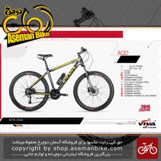 دوچرخه کوهستان سایز 26 ویوا مدل اسید 18 24 دنده شیمانو آسرا دوشاخ قفل کن دار آر اس تی ترمز دیسک هیدرولیک روغنی Viva Bicycle ACID SIZE 26 2019