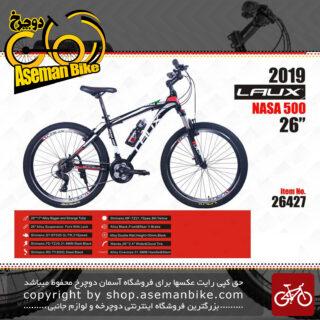 دوچرخه کوهستان و شهری لاکس سایز 26 مدل ناسا 500 LAUX Bicycle Size 26 NASA 500 2019