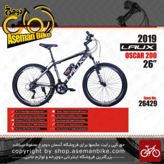 دوچرخه کوهستان و شهری لاکس سایز 26 مدل اسکار 200 LAUX Bicycle Size 26 OSCAR 200 2019