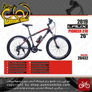 دوچرخه کوهستان و شهری لاکس سایز 26 مدل پاینر 310 LAUX Bicycle Size 26 PIONEER 310 2019