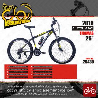 دوچرخه کوهستان و شهری لاکس سایز 26 مدل توماس LAUX Bicycle Size 26 THOMAS 2019