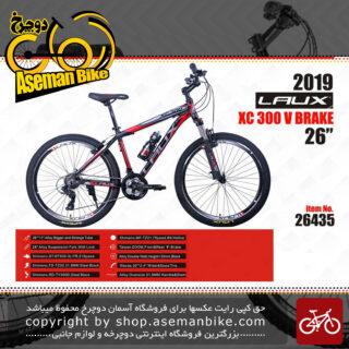 دوچرخه کوهستان و شهری لاکس سایز 26 مدل ایکس سی 300 ویبریک LAUX Bicycle Size 26 XC 300 V Brake 2019