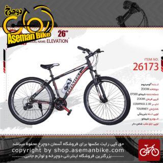 دوچرخه کوهستان رامبو سایز 26 مدل الویشن 14 RAMBO SIZE 26 ELEVATION 14 2019
