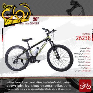 دوچرخه کوهستان و شهری رامبو سایز 26 مدل جنسیس 14 RAMBO SIZE 26 GENESIS 14 2019