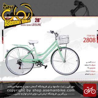 دوچرخه توریستی و شهری رامبو سایز 28 مدل لیژر RAMBO Bicycle LEISURE Size 28 2019