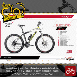 دوچرخه کوهستان سایز 26 ویوا مدل بلیز 18 اچ دی 24 دنده شیمانو آسرا دوشاخ قفل کن دار آر اس تی ترمز دیسک هیدرولیک روغن شیمانو VIVA Bicycle BLAZE 18 HD Size 26 2019 2019