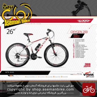 دوچرخه کوهستان شهری ویوا مدل اکسیژن 200 21 دنده سایز 26 ساخت تایوان دوشاخ قفلی Viva Mountain City Taiwan Bicycle OXYGEN 200 26 2018