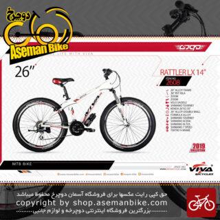 دوچرخه کوهستان شهری ویوا مدل رتلر ال ایکس 21 دنده سایز 26 ترمز شیمانو Viva Mountain City Bicycle RATTLER LX 14 Shimano 26 2019