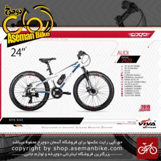 دوچرخه کوهستان و شهری سایز 24 ویوا مدل آئودی Viva Mountain City Bicycle AUDI Size 24 2019