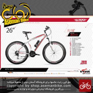 دوچرخه کوهستان شهری ویوا مدل اف جی 18 24 دنده سایز 26 ساخت تایوان Viva Mountain City Bicycle FJ 18 26 2018 Made In Taiwan
