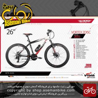 دوچرخه کوهستان شهری ویوا مدل ورتکس 2 دیسک 21 دنده سایز 26 ساخت تایوان Viva Mountain City Taiwan Bicycle VORTEX 2 DISC 26 2019