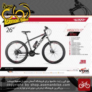 دوچرخه کوهستان سایز 26 ویوا مدل ویسکو 17 24 دنده شیمانو آسرا ترمز دیسک هیدرولیک روغن Viva Mountain City Bicycle WISSCCO 17 Disc Hydraulic 26 2019 2019