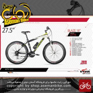 دوچرخه کوهستان سایز 27.5 ویوا مدل بلیز 24 دنده شیمانو آسرا ترمز ویبریک تکترو 18 VIVA BLAZE 18 SIZE 27.5 2019 2019