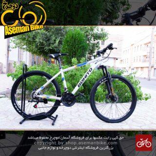 دوچرخه بونیتو استرانگ 2 دی سایز 26 با 21 دنده 2021 Mountain Bicycle Bonito Strong 2D 26 21 Speed 2021