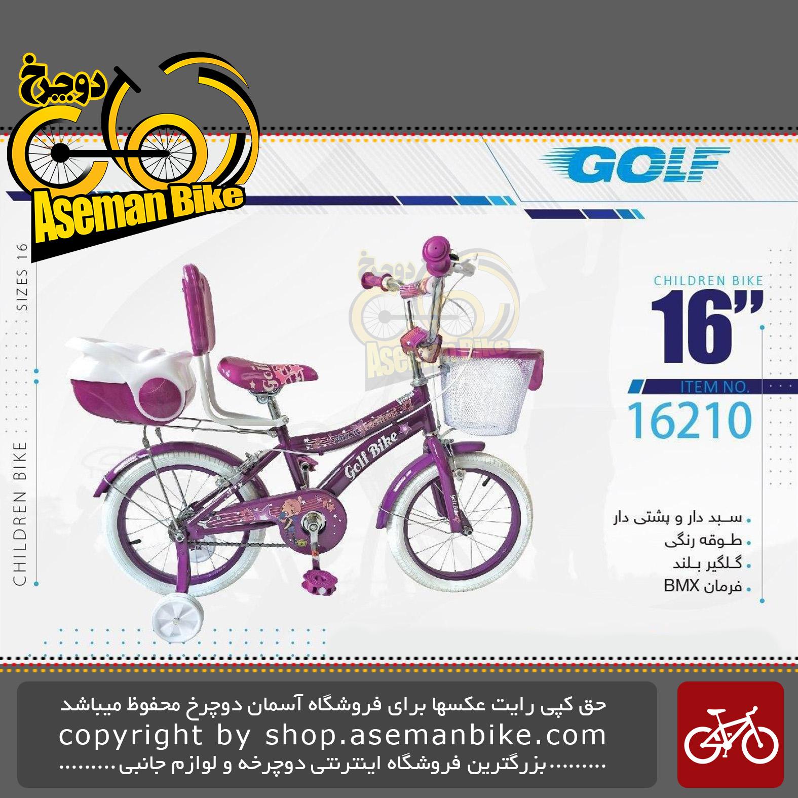 دوچرخه دخترانه بچگانه گلف سایز 16 ترکبندار کیف دار مدل 16210 GOLF Bicycle Kids Size 16 Model 16210