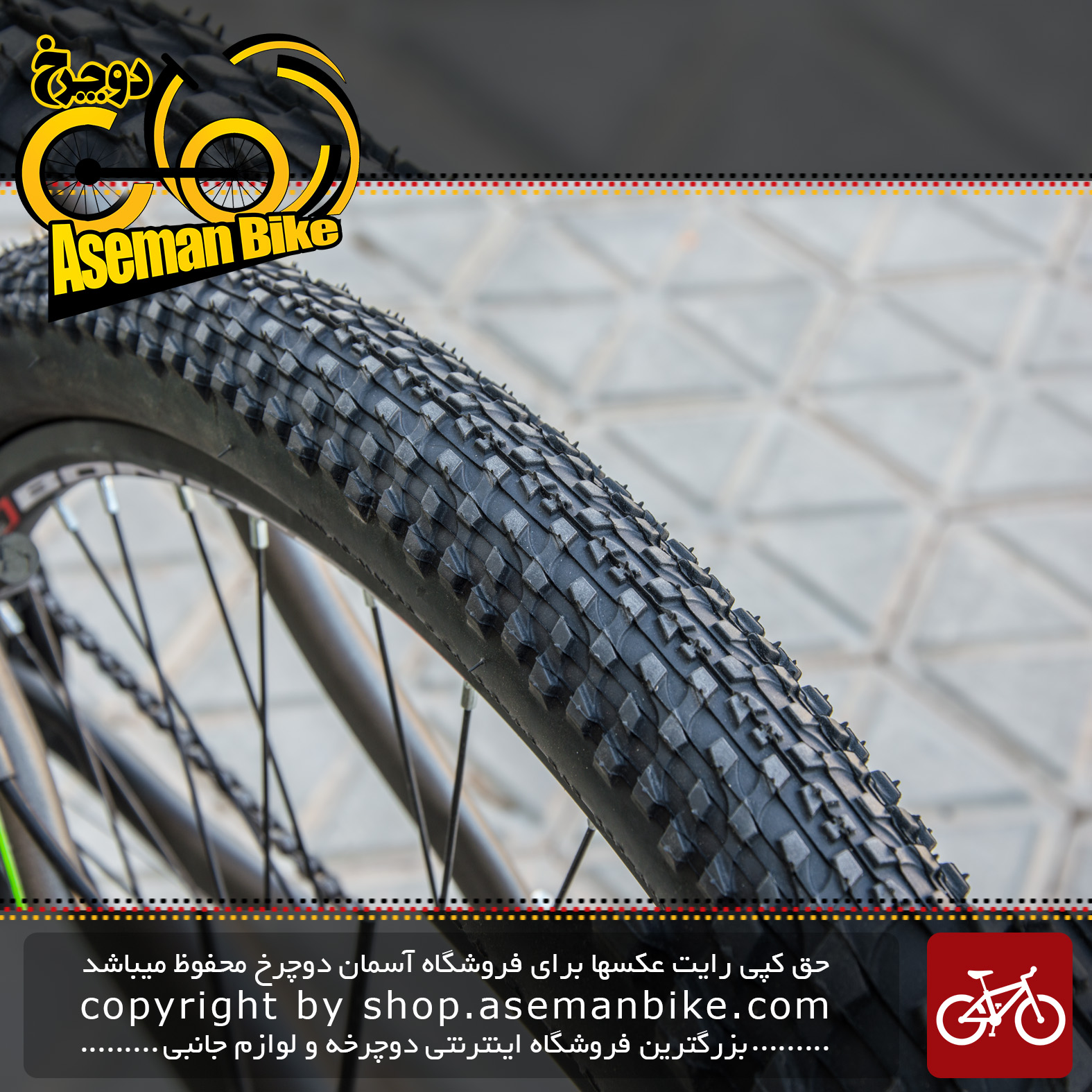 دوچرخه کوهستان شهری بونیتو سایز 26 مدل استرانگ 2 دیسک Bonito Bicycle Strong 26 2 Disc