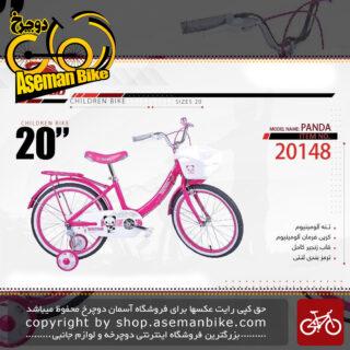 دوچرخه دخترانه رامبو سایز 20 مدل پاندا آلومینیومی صورتی Bicycle kids Child Rambo Panda Alloy size 20