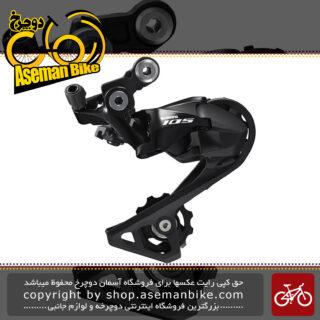 شانژمان دوچرخه شیمانو 105 7000 Shimano 105 RD R7000