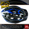 کلاه دوچرخه سواری جاینت مدل الای سایز 60-64 آبی نورانی Giant Bicycle Helmet Ally 60-64