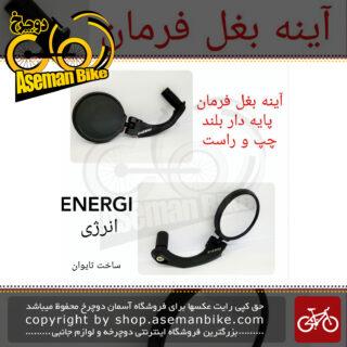 آینه بغل دوچرخه انرژی مدل پایه بلند راست Energi Large Cyclop Mirror Accessory