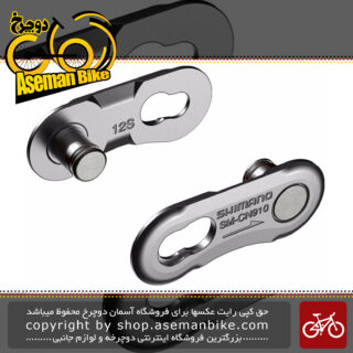 زنجیر دوچرخه شیمانو 12 سرعته ایکس تی آر سی ان - ام 9100 Shimano XTR CN-M9100 12-Speed MTB Chain