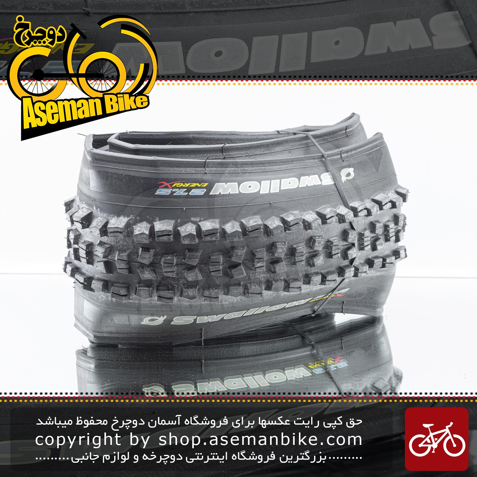 لاستیک تایر تاشو فولدینگ دوچرخه انرژی سالو سایز 27.5 در 2.25 عاج درشت Tire Bicycle Folding Swallow Energy 27.5x2.25