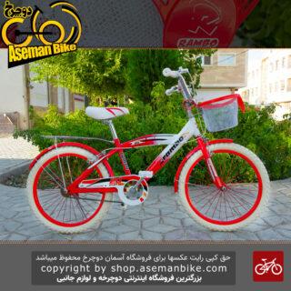 دوچرخه دخترانه رامبو سایز 20 مدل ریموند سفید قرمز RAMBO Raymond Bicycle Size 20 Kids Girl White Red