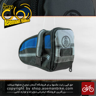 کیف زیر زین دوچرخه بی تی بی مدل تویچ آبی BTB Bicycle Saddle Bag Twitch