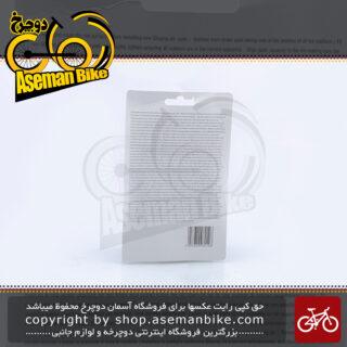لنت ترمز دوچرخه کوهستان داینامیک مدل 515 ای 8 سازگار با شیمانو Dynamic V-Brake Pads MTB Bicycle 515E8