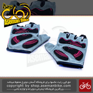 دستکش دوچرخه سواری داینامیک مدل 003 Dynamic Glove GLOVDY003 Lady