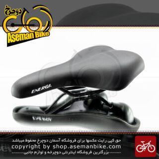 زین دوچرخه انرژی مدل سله سن رمو Energi Bicycle Saddle Selle San Remo