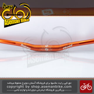 فرمان دوچرخه کوهستان فان مدل فت بوی آلومینیوم 7050 مدل دی اچ 06016 FUNN Bicycle Handlebar FATBOY DH06016